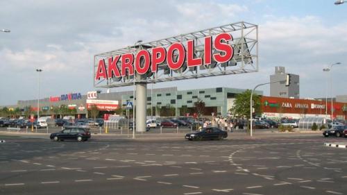 Akropolis Studio