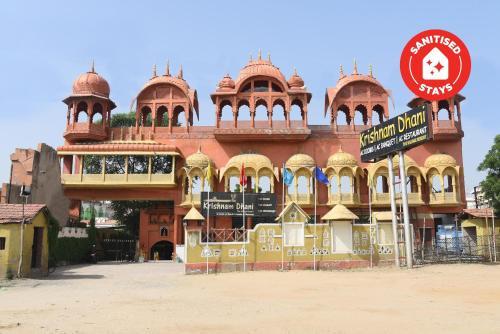 . OYO 2237 Hotel Krishnam Dhani