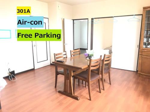 Ark City Asahikawa - Vacation STAY 8528