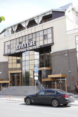 . Aragon Hotel