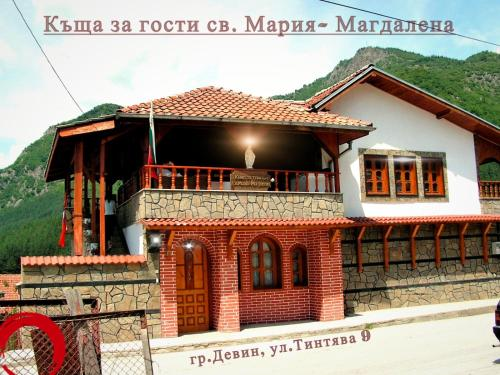 Guest House St Mariya Magdalena