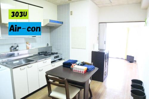 Ueda Building - Vacation STAY 8552