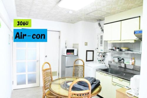 Ueda Building - Vacation STAY 8554