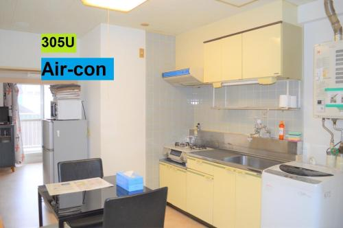 Ueda Building - Vacation STAY 8553