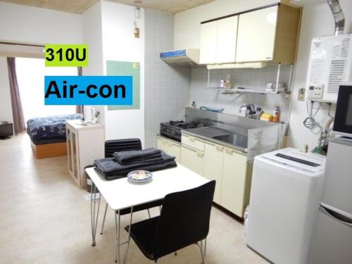 Ueda Building - Vacation STAY 8557