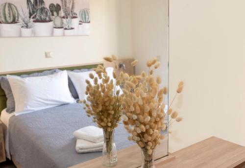. Plumi City Apartments