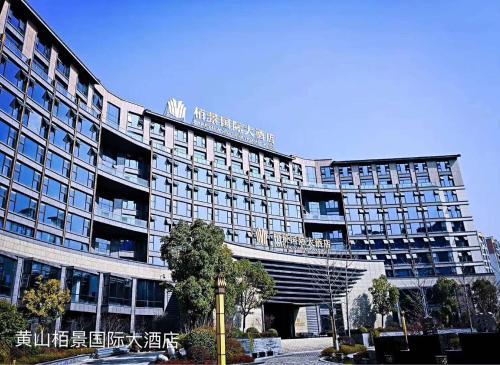 PARKVIEW INTERNATIONAL HOTEL