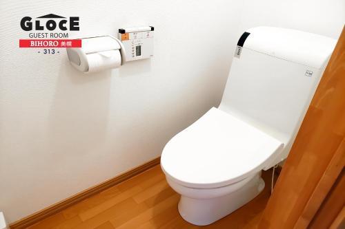 GLOCE Guest Room Bihoro