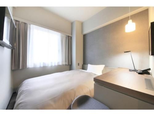 Center Hotel Tokyo - Vacation STAY 89172