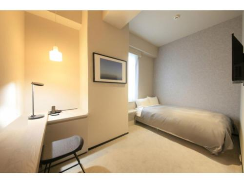 Center Hotel Tokyo - Vacation STAY 89178
