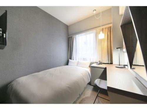 Center Hotel Tokyo - Vacation STAY 89175