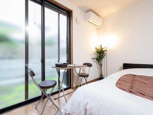 Uji - Apartment - Vacation STAY 88581