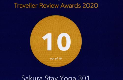 Sakura Stay Yoga 301