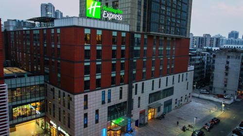 . Holiday Inn Express Changzhou Centre, an IHG Hotel