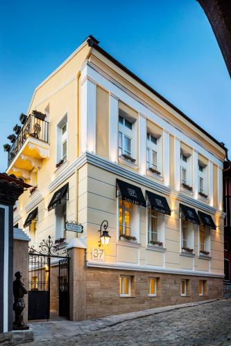 Gallery 37, BW Premier Collection - Hotel - Plovdiv