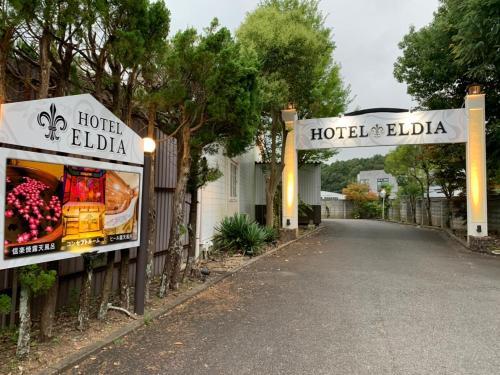 HOTEL ELDIA Fukuchiyama(Adult Only)