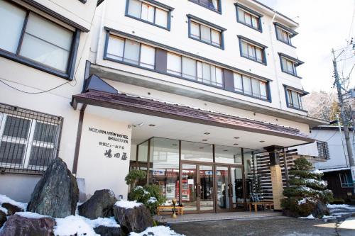 Nozawa View Hotel Shimataya - Nozawa Onsen
