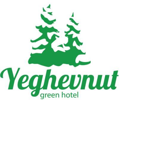 . Yeghevnut Hotel