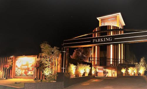 Hotel Riviera Sagamihara (Adult Only)