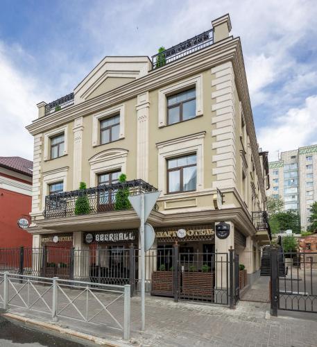 Apart-Hotel on Pushkina 26 - Accommodation - Kazan