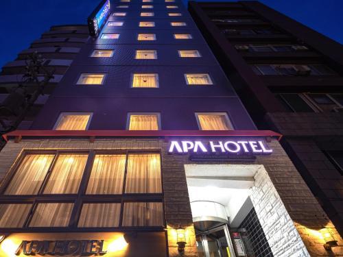 新潟東中通 APA 酒店