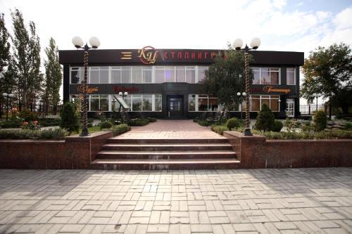 Hotel Stalingrad Hotel