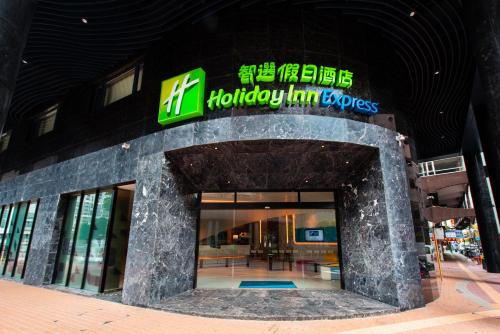 Holiday Inn Express Macau City Centre
