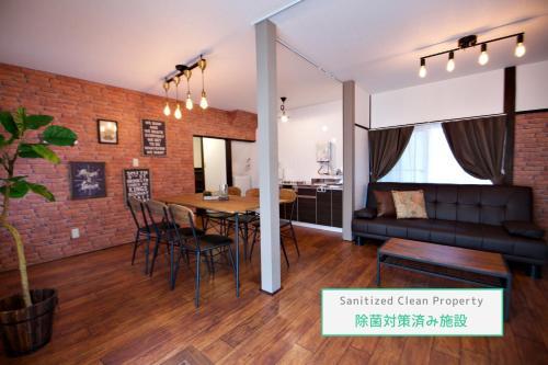 TOMARIE Horikiri Residential Suite