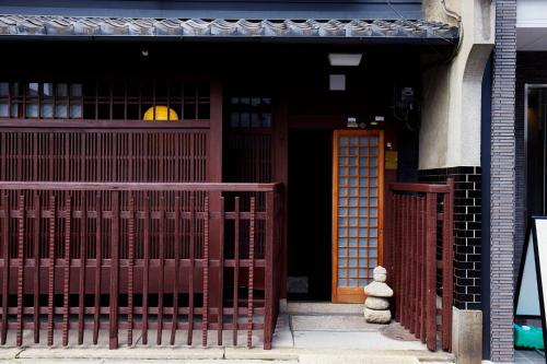 Kyoto - House - Vacation STAY 90164