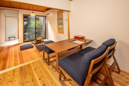 Kyoto - House - Vacation STAY 91674