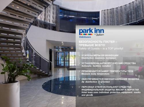 Park Inn By Radisson Odintsovo