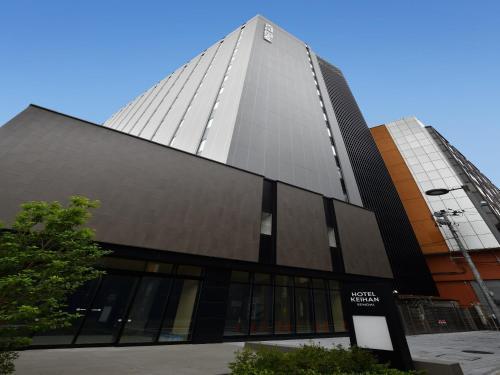 Hotel Keihan Sendai