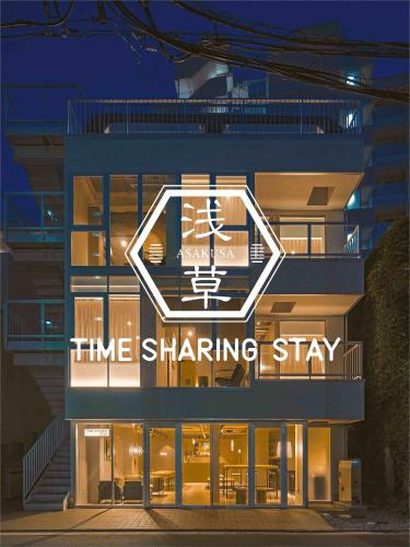 Time Sharing Stay 浅草