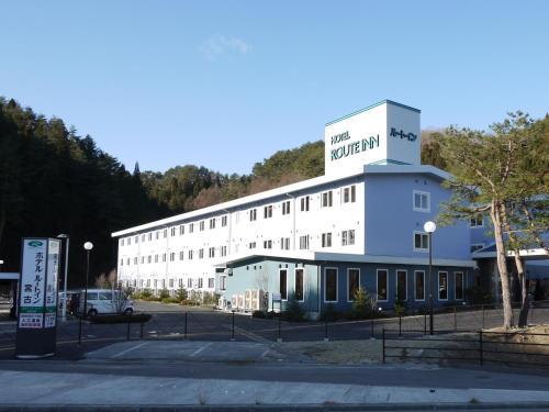 Accommodation in Miyako