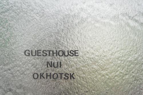 Guesthouse NUI okhotsk #NU1