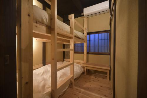 Sasayama Castle Town Guest House KOMEYA - Vacation STAY 92043