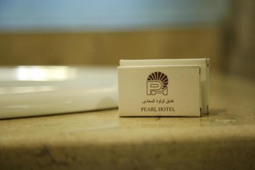 Pearl Hotel, Maadi - image 3
