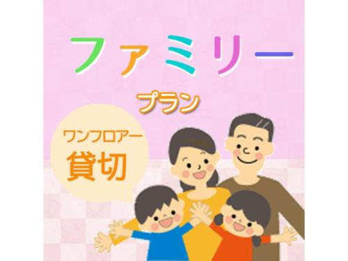 HOTEL Cargo Shinsaibashi - Vacation STAY 91925