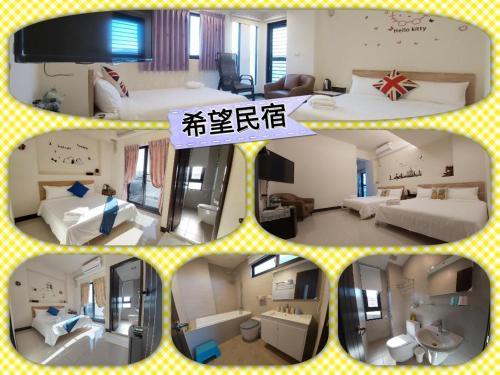 Henchun Hope Homestay
