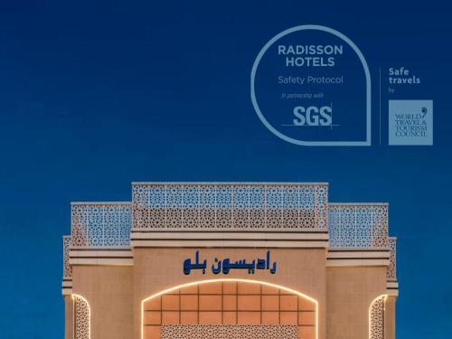 . Radisson Blu Hotel, Jeddah Corniche