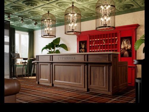 . Hotel Strannik