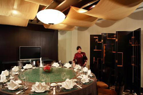 Beijing Financial Street International Hotel photo 19