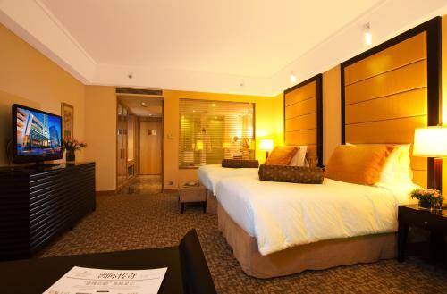 Beijing Financial Street International Hotel photo 21