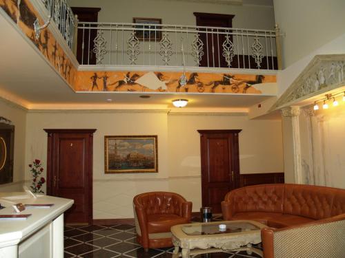 HotelAtrium Hotel