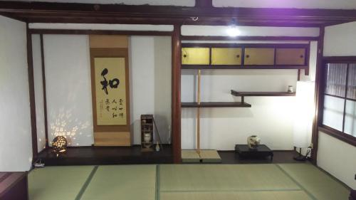 Iga - House - Vacation STAY 9207