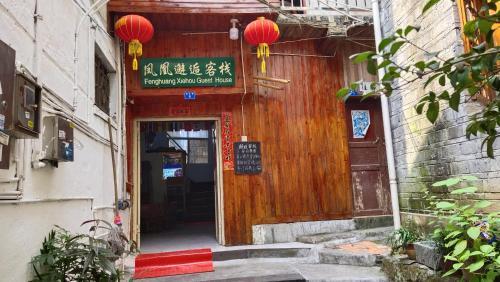 Fenghuang Xiehou Guest House
