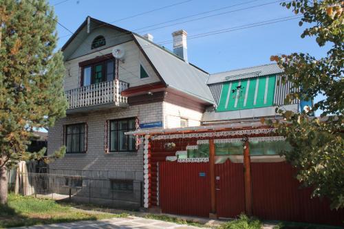 . Guest house na Atlasova 31