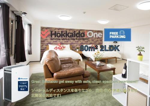 HDO Frontier 24 Superior Apartment 801 max 12ppl