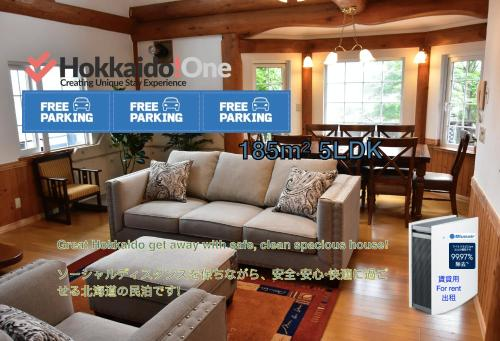 Sapporo Luxury Log House 5Brm max 18ppl free parking - Hotel - Sapporo
