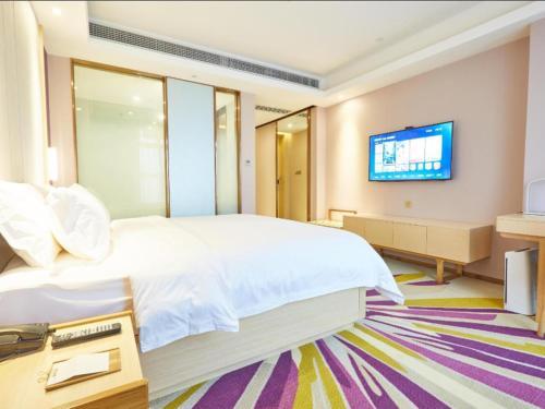 Lavande Hotel (Changsha Fuyuan West Road Vanke City Branch)
